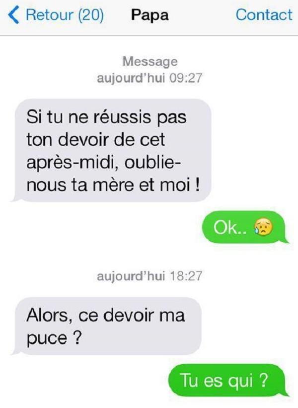 phone sms